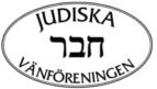 Judiska Vänföreningen